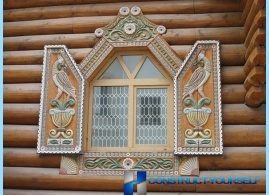 Window shutters to give
