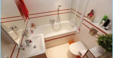 Design a small square with a bath 3 photos