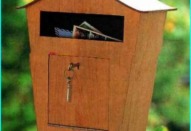 Почтовый ящик своими руками из дерева